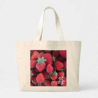 イチゴのプリント BOLSO DE TELA GRANDE