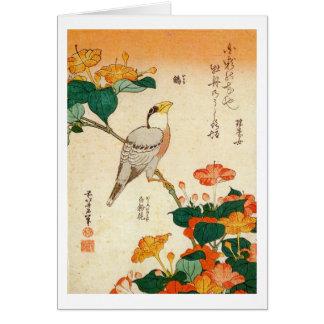 オシロイバナに小鳥, pájaro y Mirabilis Jalapa, Hokusai del  Felicitacion