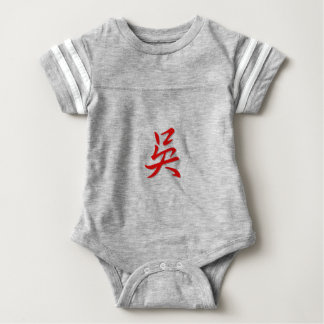 吳 del apellido body para bebé