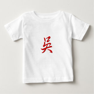 吳 del apellido camiseta de bebé