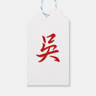 吳 del apellido etiquetas para regalos