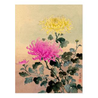 土屋光逸 de Tsuchiya Koitsu - 菊 del crisantemo Postal