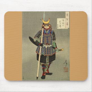 山中幸盛 de Yukimori del guerrero del samurai - 月岡芳年 Alfombrilla De Ratón