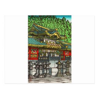 川瀬巴水 de Kawase Hasui: Capilla de Toshogu en Nikko Postal