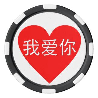 我爱你 del Ni del Wo Ai te amo en ficha de póker Juego De Fichas De Póquer