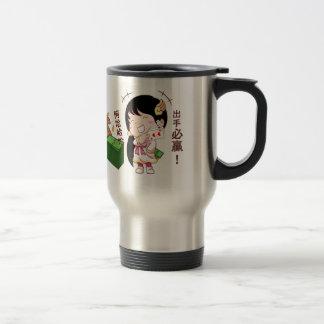 新年賀喜創意不銹鋼杯 TAZA