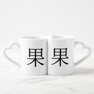 果, fruta taza para enamorados