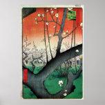 梅の庭園, jardín del 広重 del árbol de ciruelo, Hiroshig Impresiones