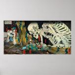 相馬の古内裏, esqueleto del 国芳 manipulado por la bruja,  posters