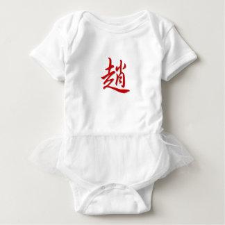 趙 del apellido body para bebé
