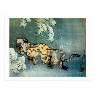 雪中虎図, tigre en la nieve, Hokusai del 北斎 Postal