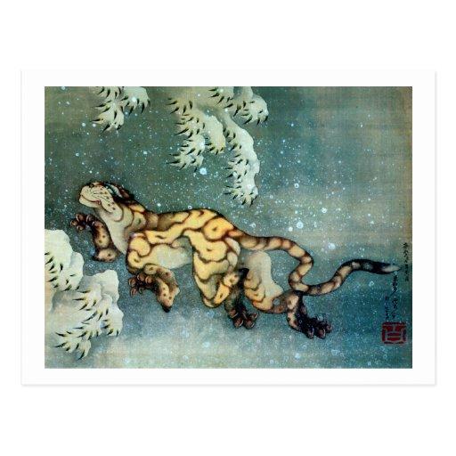 雪中虎図, tigre en la nieve, Hokusai del 北斎 Postales