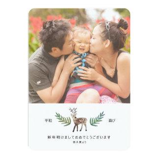 鹿幸せな新年のカード INVITACIÓN 12,7 X 17,8 CM