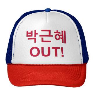 ¡박근혜 HACIA FUERA - Park Geun-hye HACIA FUERA! Gorras De Camionero