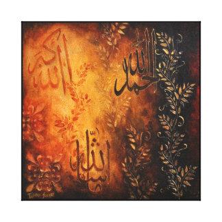11x11 Alá elogia la lona - arte islámico original
