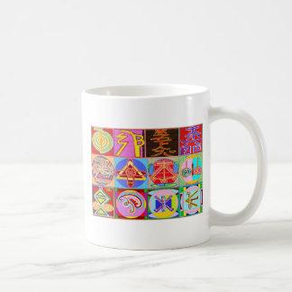 12 diseños de la cura de Reiki n Karuna Reiki Taza De Café