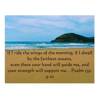139:9 del salmo - CITA BÍBLICA HERMOSA 10 Postal