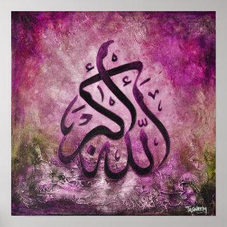¡16x16 GRANDE ALLAH-U-AKBAR - arte islámico