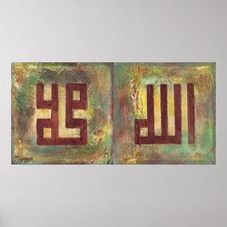 18x36 GRANDE Alá Mohamed - arte islámico del