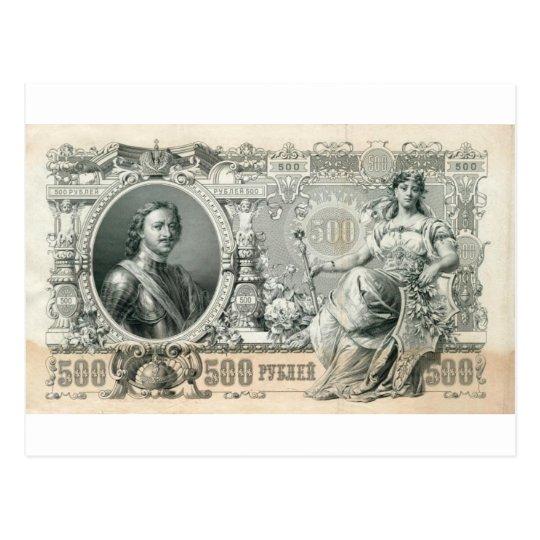 1912_500_rubley postal