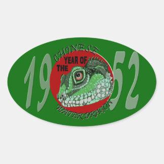 """1952 chinos """"año diseño de CWD del dragón de agua"""" Pegatina Ovalada"""