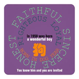 1958 nacido en tarjeta cuadrada del 60.o