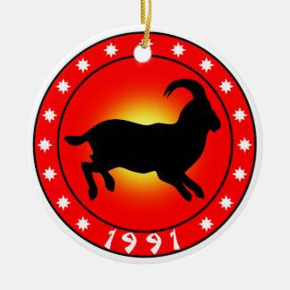 1991 años de las ovejas - espolón - cabra adorno navideño redondo de cerámica