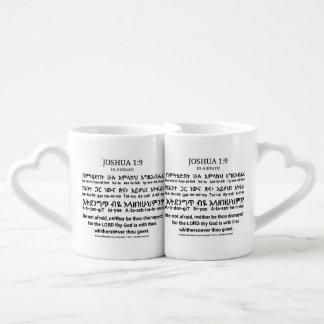 1:9 de Joshua en sistema de la taza de café del