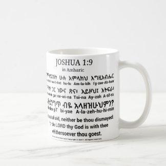 1:9 de Joshua en taza de la obra clásica del