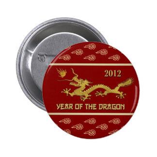2012. Año chino del dragón Pin