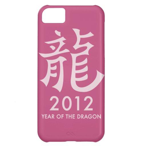 2012 años del caso del iPhone 5 del símbolo del dr