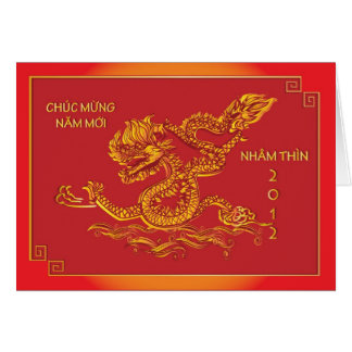 2012 años del dragón de agua, saludo vietnamita tarjeta de felicitación