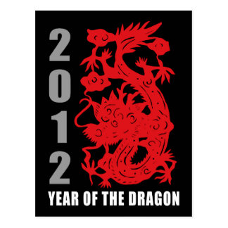 2012 años del regalo del dragón postal