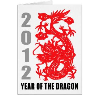 2012 años del regalo del dragón tarjetón