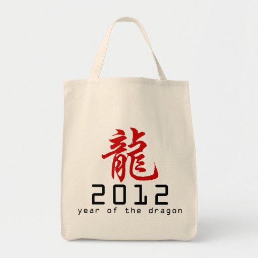 2012 Años Nuevos chinos del dragón Bolsa De Mano