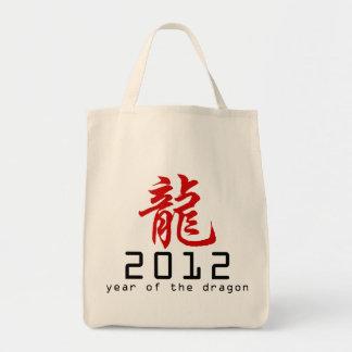 2012 Años Nuevos chinos del dragón Bolsa Tela Para La Compra