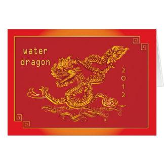 2012 Años Nuevos chinos del dragón de agua Tarjeta De Felicitación