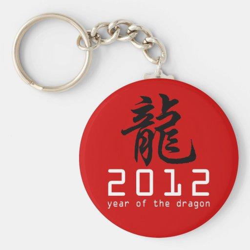 2012 Años Nuevos chinos del dragón Llavero Personalizado