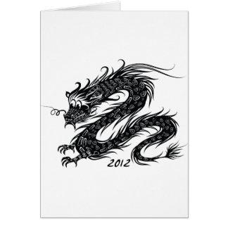 2012 Años Nuevos chinos, el año del dragón Tarjeta