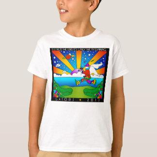 2012, no es el extremo que es solamente el camiseta