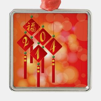 2014 placas chinas del Año Nuevo con el texto de Adorno Cuadrado Plateado