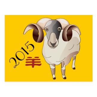 2015 años de postal de las ovejas