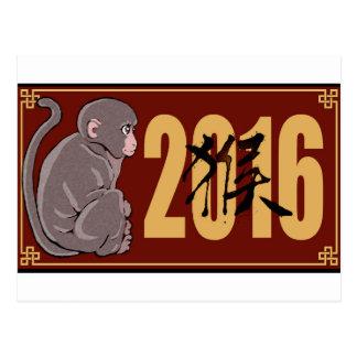 2016 años del gráfico del mono postal