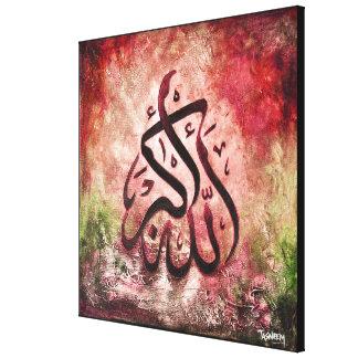 ¡24x24 LONA GRANDE - arte islámico de ALLAH-U-AKBA