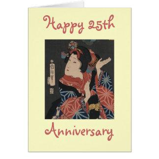 25ta tarjeta divertida del aniversario -