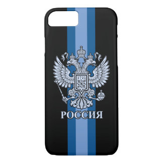 2 dirigió el emblema imperial ruso de Eagle Funda Para iPhone 8/7