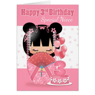 3ro tarjeta de cumpleaños de la sobrina con poca