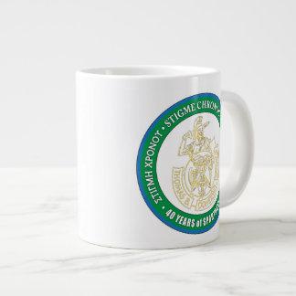¡40 años de Doherty Spartans! Taza De Café Grande
