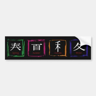 4 estaciones en japonés - texto blanco pegatina para coche