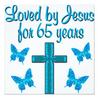 65.o AMOR JESÚS Invitación 13,3 Cm X 13,3cm